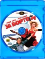Blu-ray disc 'Overboard'