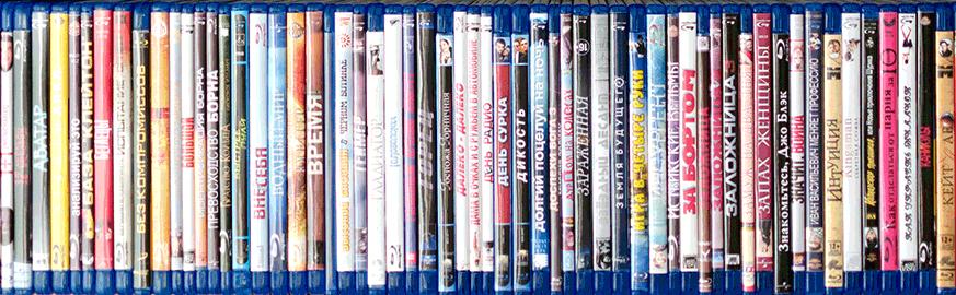 Blu-Ray Disks