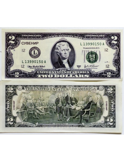 Funny 2 dollars banknote