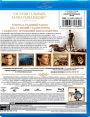 Blu-ray disc 'Gladiator'