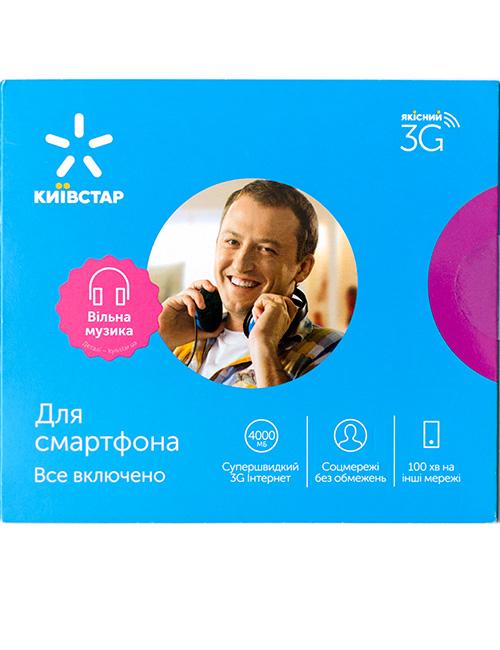 Kyivstar Online+ Region 2