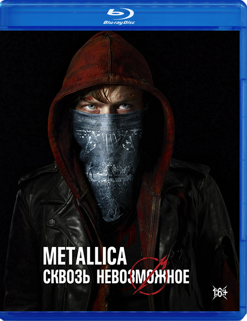 "Blu-ray фильм (блюрей диск) Metallica ""Through The Never"""