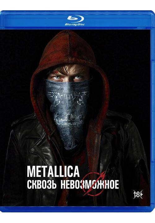 "Blu-ray фильм (блюрей диск) Metallica ""Through The Never"""